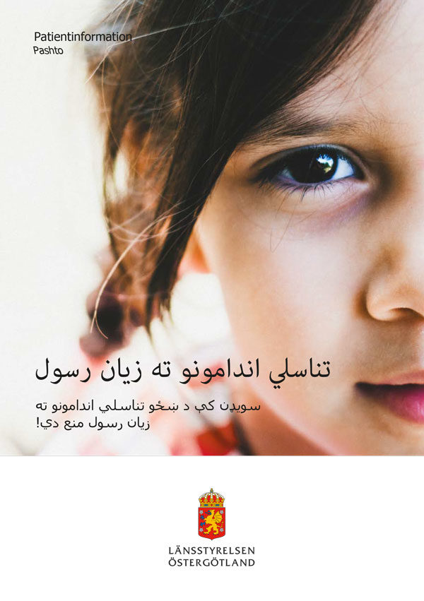 Patientinfo könsstympning - pashto